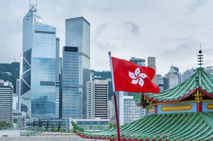 Hong Kong: Becas Para Doctorado en Varios Temas Gobierno de Hong Kong