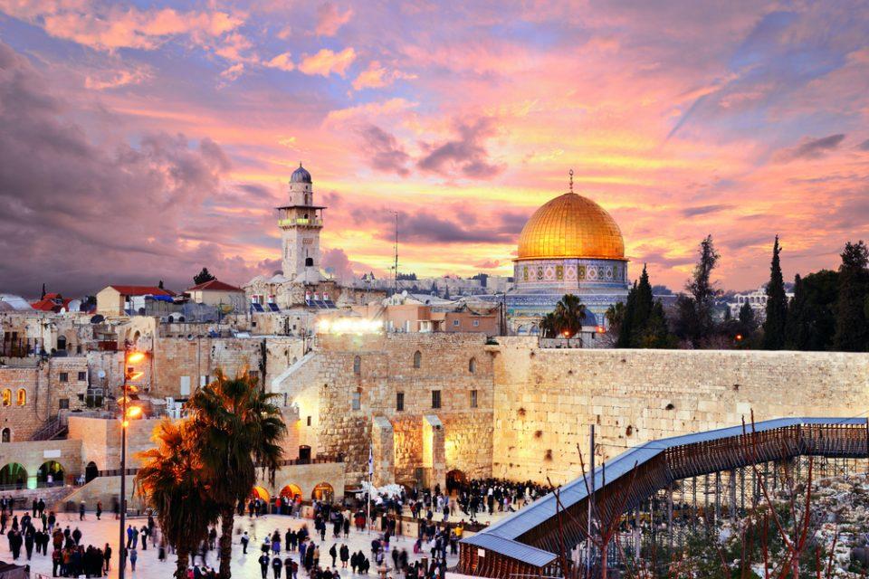 Israel: Becas Para Maestría en Desarrollo infantil Israeli Government